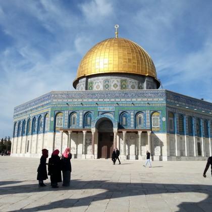 Экскурсия Храмовая Гора (Иерусалим)