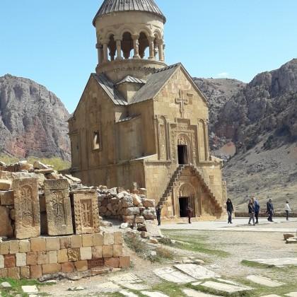 "Экскурсия ""Ереван- Хор Вирап - Арени- Нораванк"""