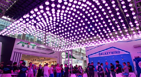 Guangzhou_International_Lighting_Exhibition